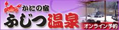 banner_fujitsu