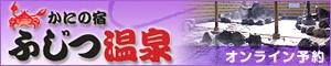 banner_fujitsu_top
