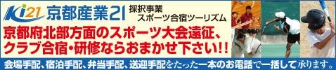 banner_ki21_top