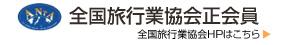 banner_zenryo_top
